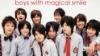 HSJ_smile