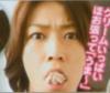 pi_kame_pi userpic