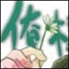 konoe_k userpic