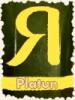 platun