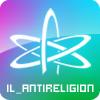 Израильское антирелигиозное сообщество