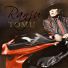 ♥ƹ̵̡ӝ̵̨̄ʒ♥°``'まりい'``°♥ƹ̵̡ӝ̵̨̄ʒ♥: Tomu AWESOME red-black