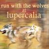 lupercalia run run