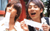 Numix: Silly Yuichi