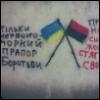 vovkbiluy userpic