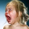 Плачет девочка!