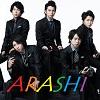⋆ღ♥ஐℛ  アキみつる  ℛ ஐ♥ღ⋆: arashi