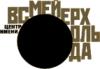meyerholdcentre userpic