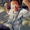 ohno swing