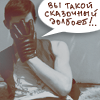 tinkerbellboy userpic