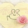 Bunny in heart