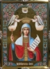 Ікона Святої великомучениці Параскеви