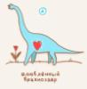 mendi_lonely userpic