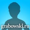 Grabowski.ru