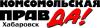 КП-лого