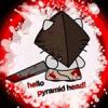 пирамидоголовый
