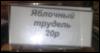 annasmorodinka userpic