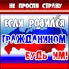 mostachev