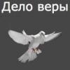 delo_very