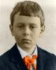 галстук 2