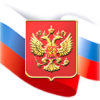 Россия Беспредел