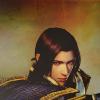 Mitsuhide x Not Mine