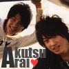 Kil-chan: AraixAkutsu