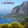 laspi_crimea userpic