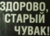 dr_pilulkin