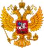 Россия!