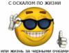 oprps userpic