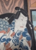 Савамура Содзюро V (Судзуки Мондо)