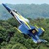 airshowfreak userpic
