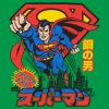 Superman, Japanese, DC
