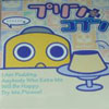 Hi, I am Pudding//by komori_tifa