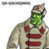adminx userpic