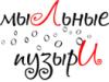 lenasoapbubbles userpic