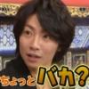 jellybean6972: Aiba
