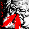 Koe.no