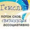 fomushka