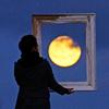 the moon is art