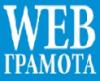 adminwebgramota userpic