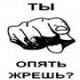 musin_rustam userpic
