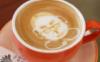 кофе-лицо