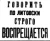 Nemoku lietuviškai