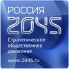 russia2045