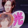 gacchan008: hikaru shipping yabuhika ♥