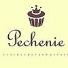 pechenie_nature userpic