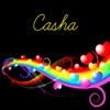 Casha Rainbow Swirl