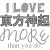 sakinoyume